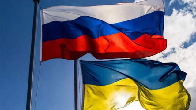 Росія Україна