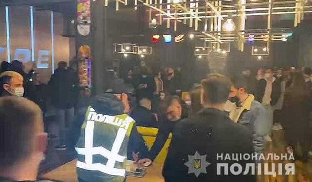 Порушники карантину у Києві