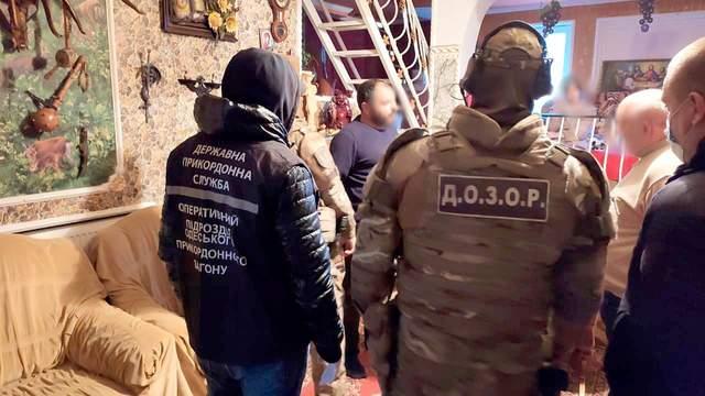 Торгівля людьми Обшуки Франція Шахрайство
