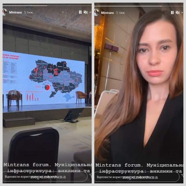 Модель Нацрада Реформи Ню-модель Зеленський Разумков