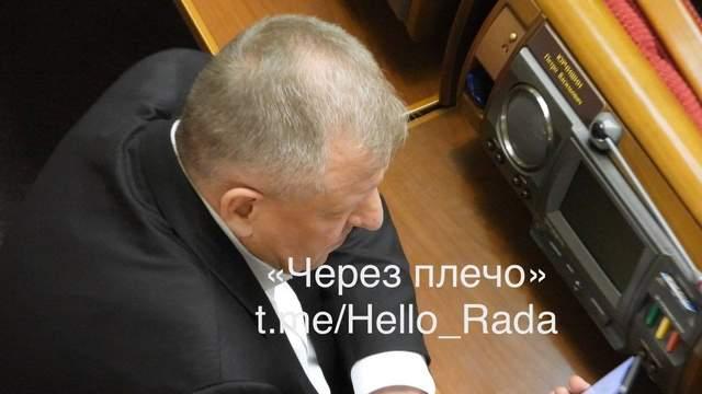 Депутат Петро Юрчишин