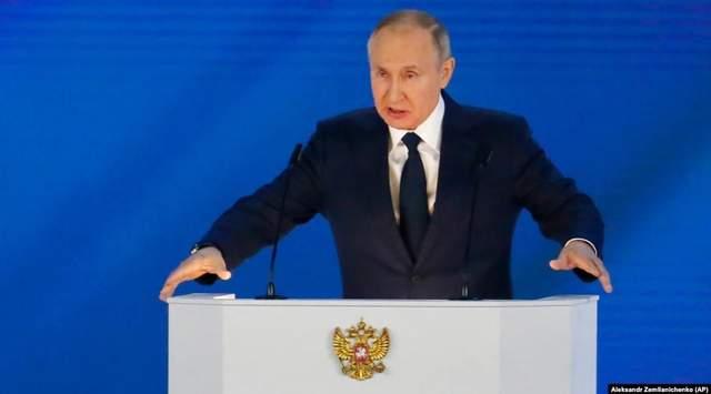 Виступ Путіна