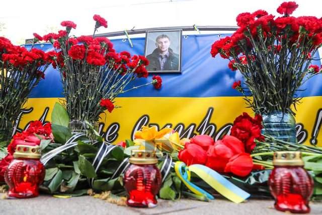 Меморіал загиблих активістів