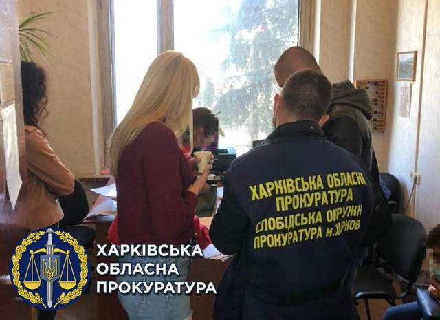 Харків хабарниця чиновниця прокуратура