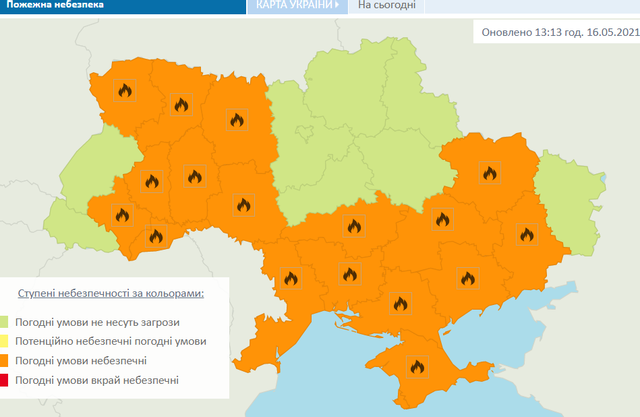 пожежна небезпека в Україні