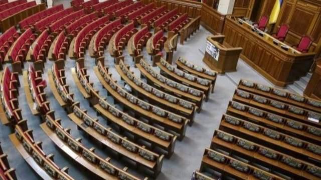 Опублікований рейтинг найбільших депутатів-прогульників ...