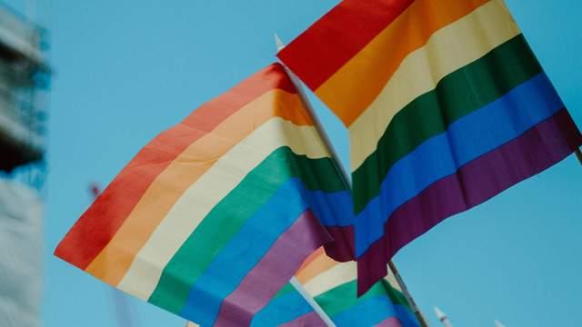 Проект з підтримки представників ЛГБТ