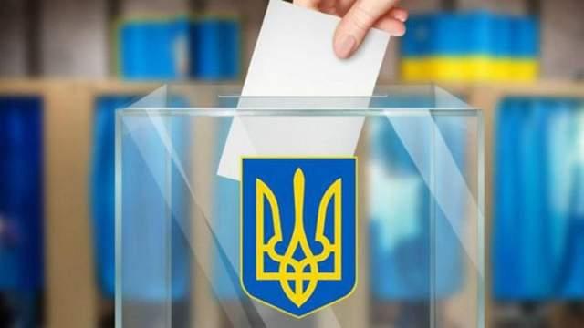 Місцеві вибори 2020: рейтинг партій – жовтень 2020