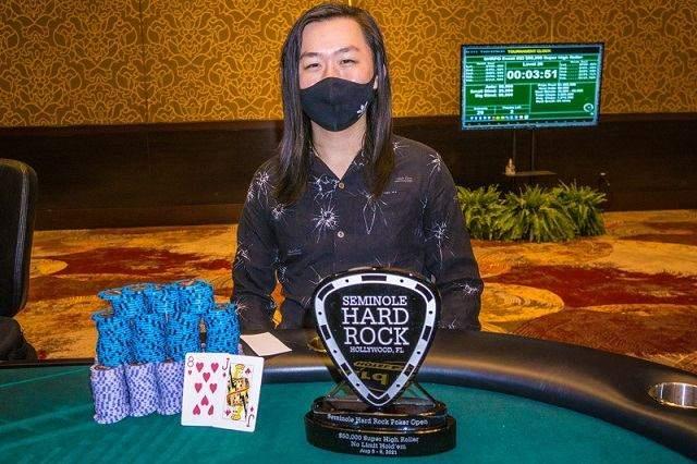 Жуанг Руан після перемоги в турнірі