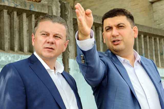 Сергій Моргунов і Володимир Гройсман