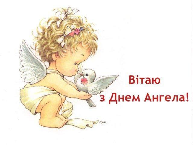 День Степана картинки-привітання
