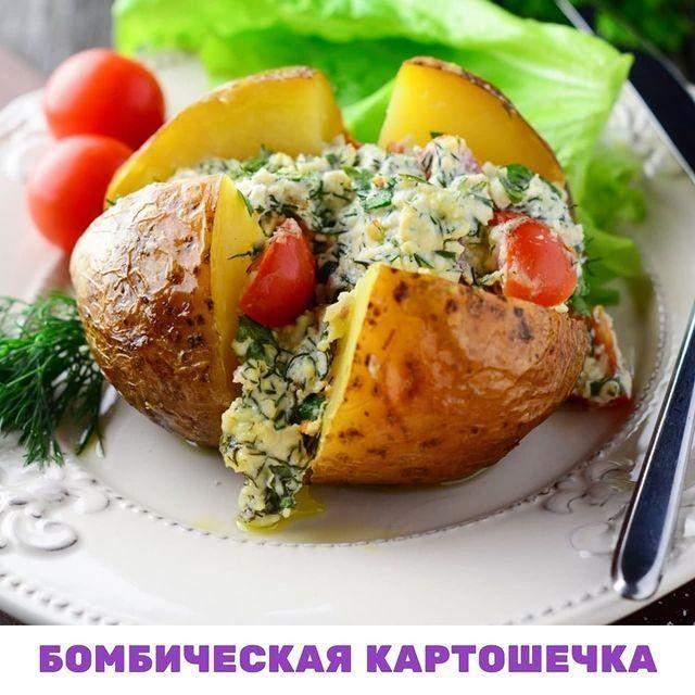 Запечена картопля з сиром та чері