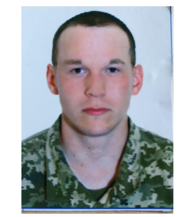 На Київщині зник 21-річний військовий