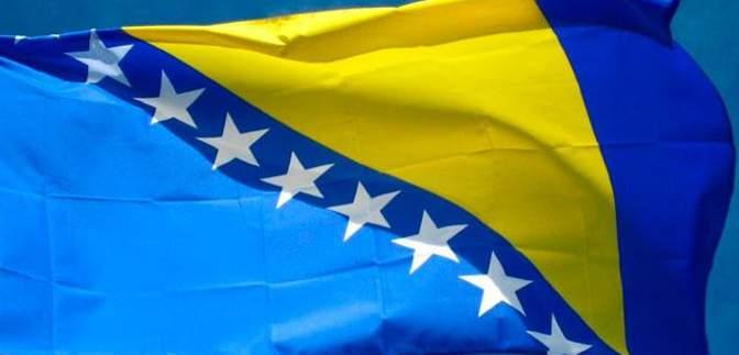 Боснийский министр ушел в отставку из-за Украины, — СМИ
