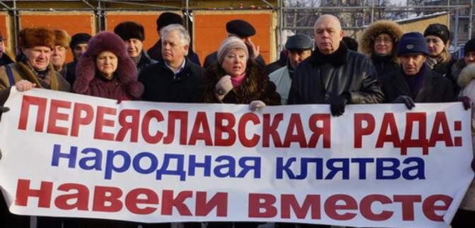 Экс-коммунисты провели в Киеве скандальный митинг