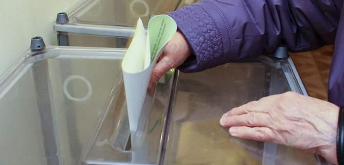 ЦВК призначила вибори у чотирьох округах