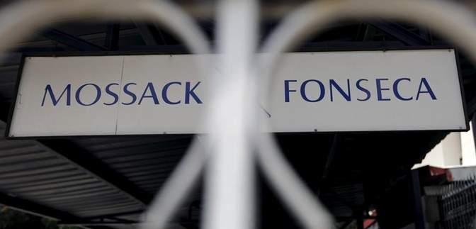 Працівника скандальної Mossack Fonseca спіймали у Швейцарії