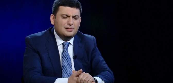 Гройсман извинился за мат в Раде, – СМИ