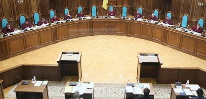 Конституционный суд рассматривает языковой закон Кивалова-Колесниченко