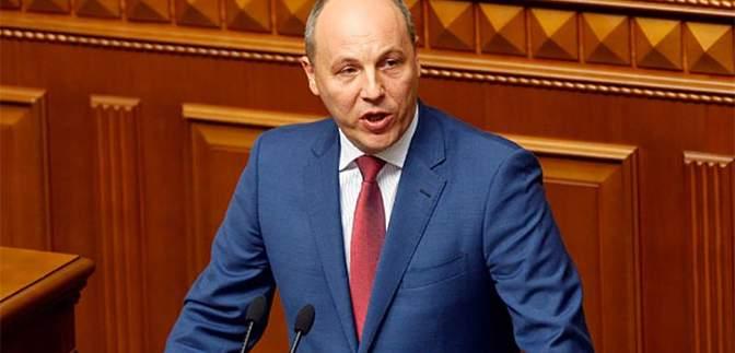 Парубій підписав закон про Бюджет-2017