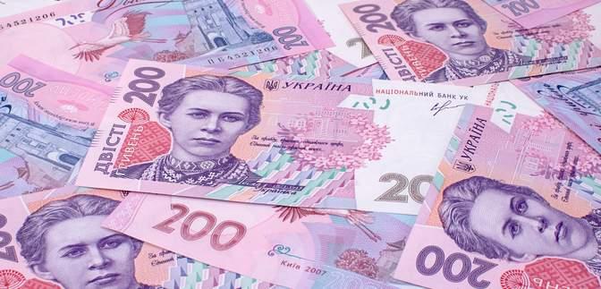 """Як """"гроші Януковича"""" вплинуть на підвищення соцстандартів: пояснення економіста"""