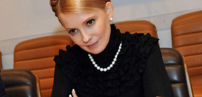 Януковичу отомстила судьба, – Тимошенко