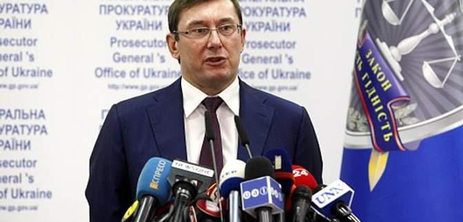 Луценко подтвердил причастность расстрелянного Аксельрода к убийству Вороненкова