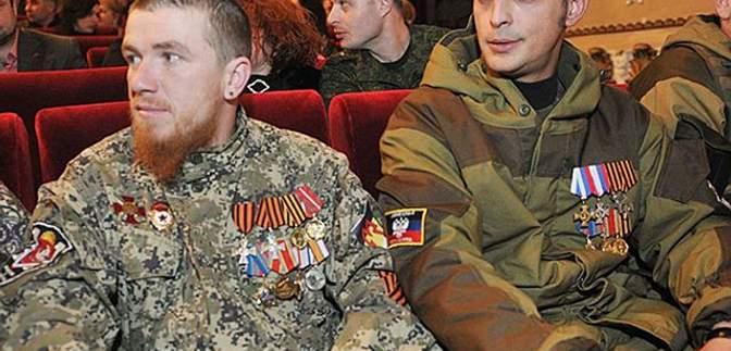 """Оккупанты из """"ДНР"""" выпустили монеты с портретами боевиков """"Гиви"""" и """"Моторолы"""": есть фото"""