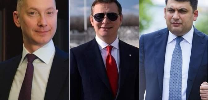 Самые стильные политики Украины: стало известно, у кого из чиновников лучший имидж