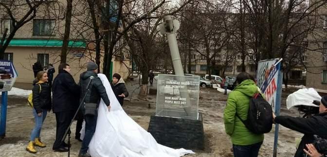 У Краматорську відкрили пам'ятний знак загиблим унаслідок обстрілів