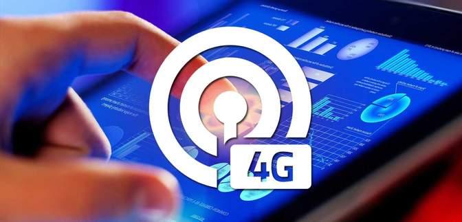 Когда заработает 4G в Украине: мобильные операторы порадовали приятными новостями