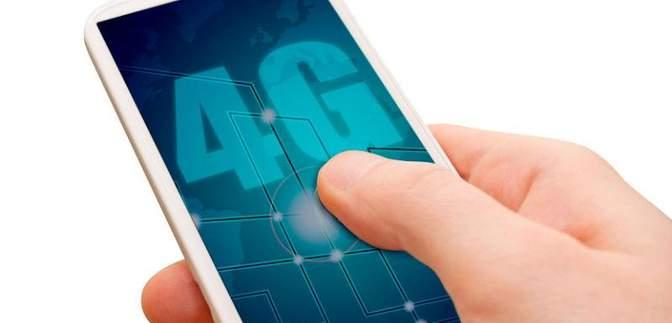 4G в Украине могут запустить уже завтра