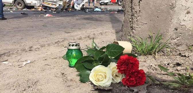 ДТП в Кривом Роге: поименный список погибших