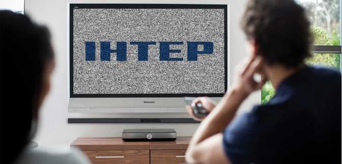 """Матюки, пенсіонери та 9 травня: """"Інтер"""" укотре відзначився"""