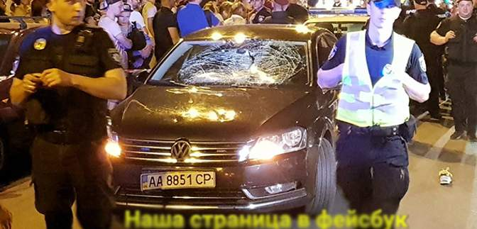 ДТП з кортежем у Києві: стало відомо, що зараз зі збитою дитиною