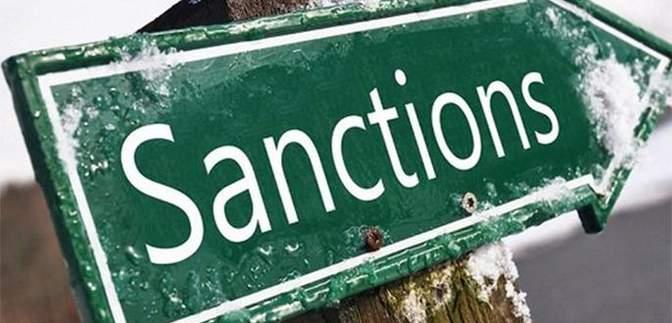 П'ять країн приєдналися до санкцій ЄС щодо окупованого Криму: перелік