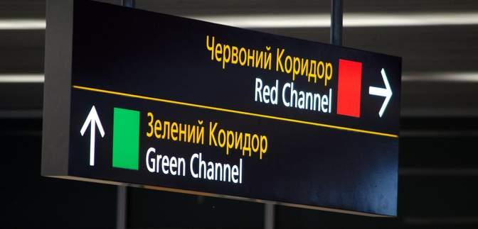 В Одесі судять касирку, яка продавала квитки з Криму до Росії