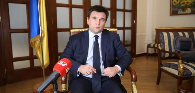 Когда вышлют венгерского консула: заявление МИД