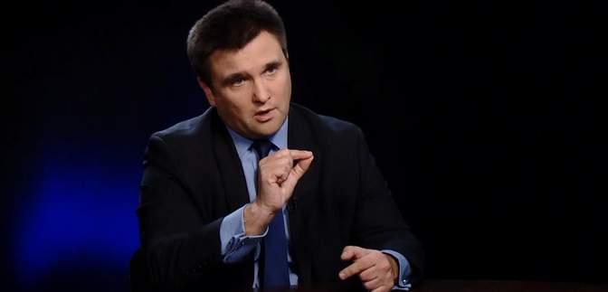 Двойное гражданство в Украине: Климкин очертил суть проблемы