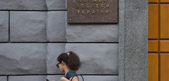 В СБУ заявили, что не могут привлечь к ответственности чиновников с двойным гражданством
