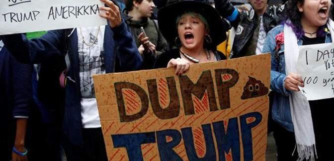 """""""Ні шатдауну"""": чому американці протестують проти будівництва стіни на кордоні з Мексикою"""