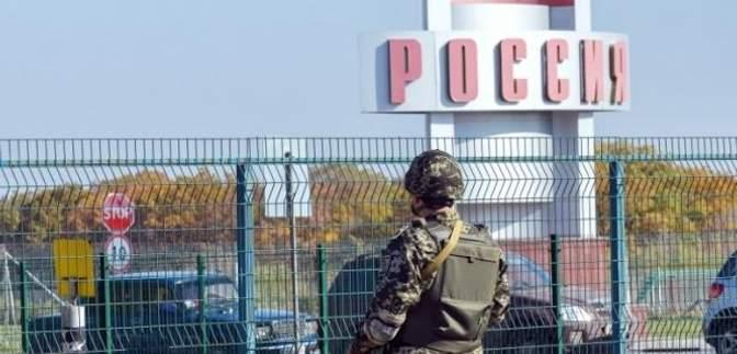 Скільки росіян пропустили до України з початку 2019 року