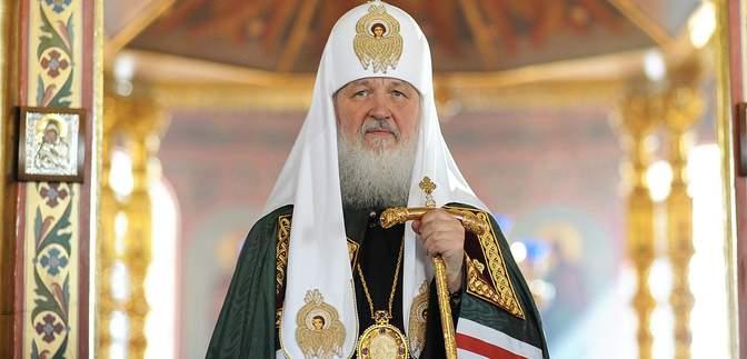 Российская академия наук оставила патриарха Кирилла с носом – звание профессора ему не дадут
