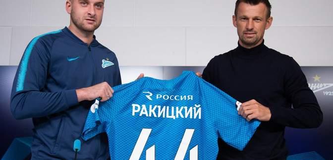 Чи зіграє Ракіцький за збірну України у 2019 році: букмекери почали приймати ставки