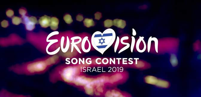 Нові прогнози букмекерів на Євробачення-2019: кому пророкують перемогу