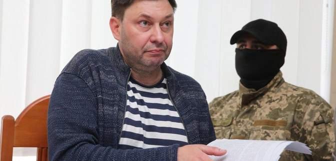 Прокуратура передала до суду обвинувальний акт стосовно журналіста Вишинського