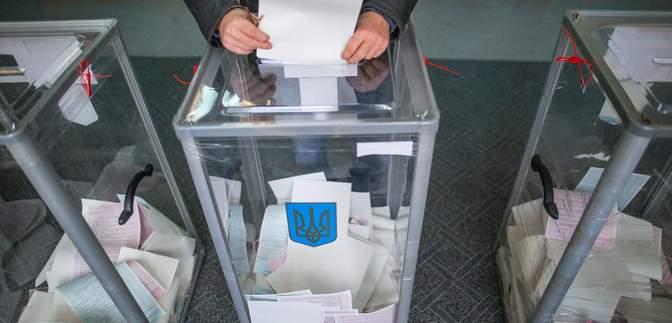 """Washington Post о выборах в Украине: представьте себе политическую версию шоу """"Холостяк"""""""