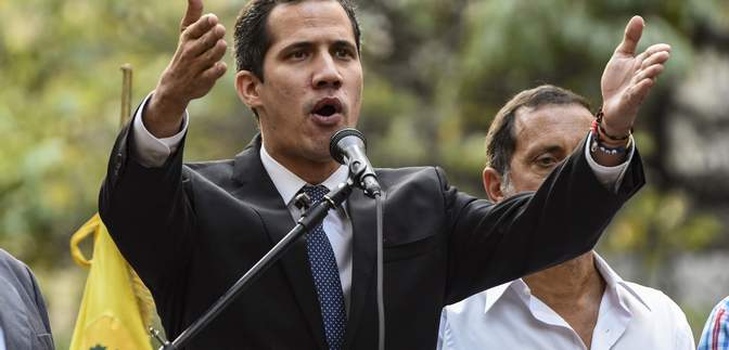 Лидера венесуэльской оппозиции Гуайдо лишили неприкосновенности