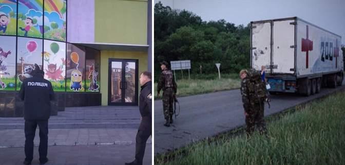 Главные новости 20 апреля: перестрелка в Каменском, массовая гибель боевиков на Донбассе