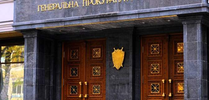 Гонтарева и Ложкин не явились на допрос в ГПУ